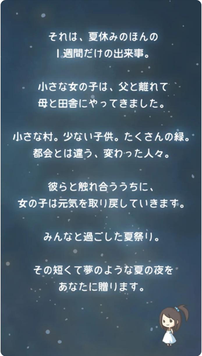 030920_5